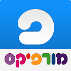 Morfix - English Hebrew Translator & Dictionary icon