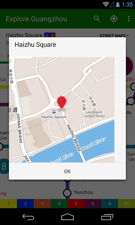 Explore Guangzhou metro map - screenshot