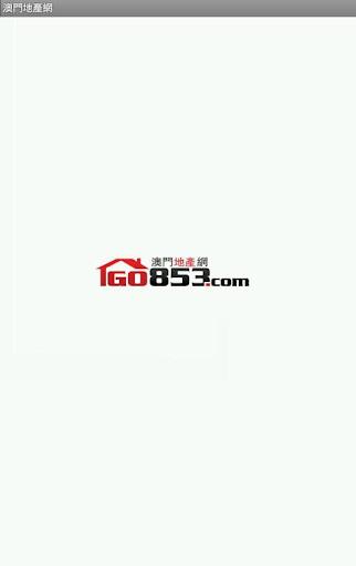 澳門地產網Go853.Com