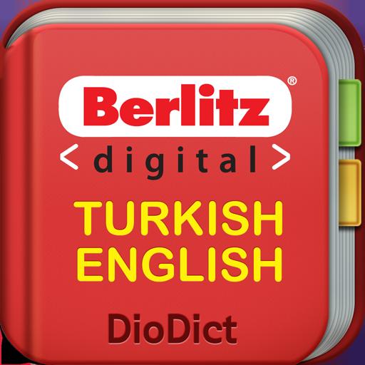 Turkish->English Dictionary LOGO-APP點子