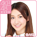 AKB48きせかえ(公式)大島優子-A1st- icon