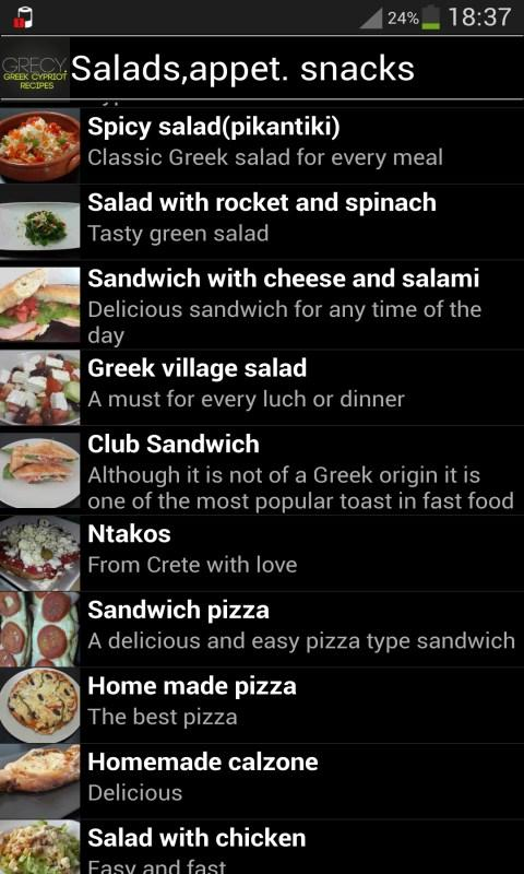 GreCy Recipes - screenshot