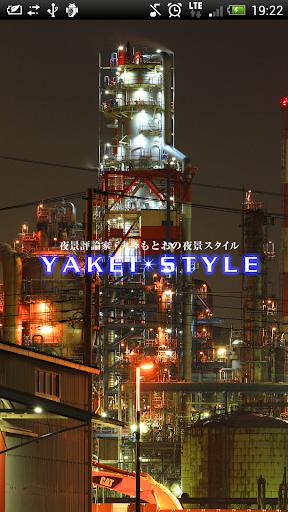 【夜景ライブ壁紙】工場 vol.2