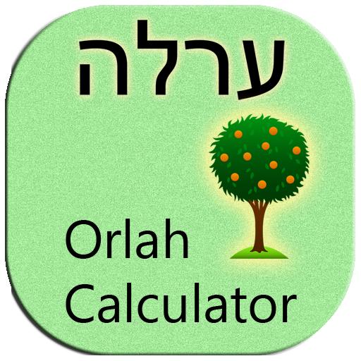 Orlah Calculator 生產應用 App LOGO-APP試玩