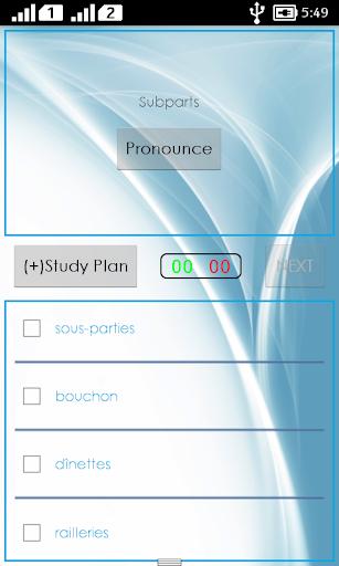 【免費書籍App】French Dictionary-APP點子