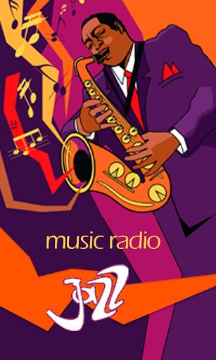 爵士音乐电台
