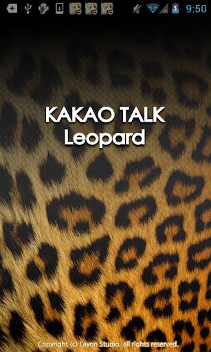 カカオトークのテーマ'豹柄 Leopard '