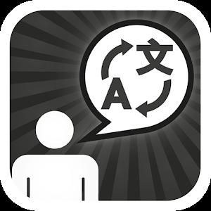特快翻譯 生產應用 App Store-愛順發玩APP