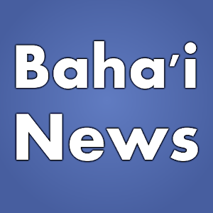 Image Result For Bah World News Service Bwns The Official News