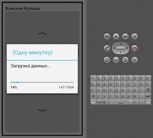 КУЛОНЫ ж Рекламные Заголовки