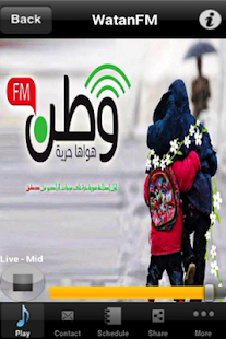 WatanFM- screenshot thumbnail