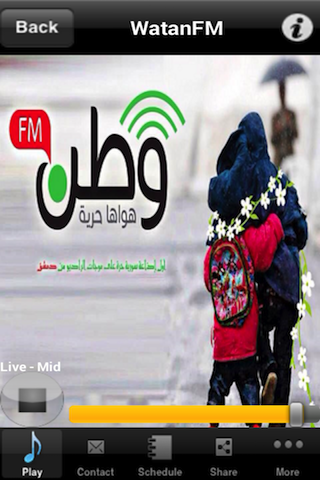 WatanFM- screenshot