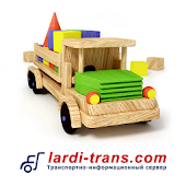 Lardi-Trans