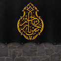 UAE-Soft Labs - Logo