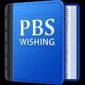 PaperBackSwap Wishing logo