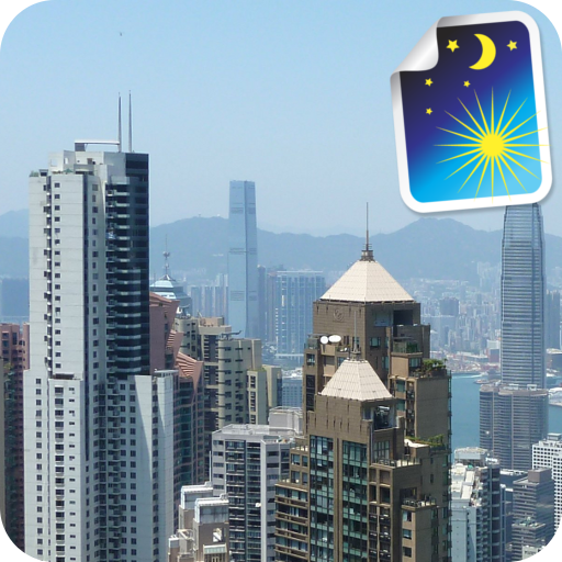 Hong Kong Live Wallpaper (Pro) 個人化 App LOGO-APP試玩