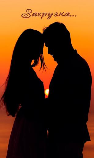 Идеи для влюблённых