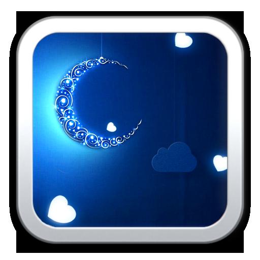 浪漫月亮動態壁紙 生活 App LOGO-硬是要APP