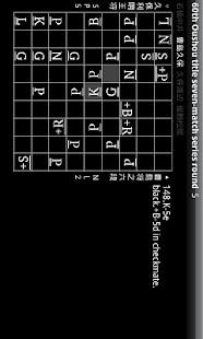 momonoki- screenshot thumbnail