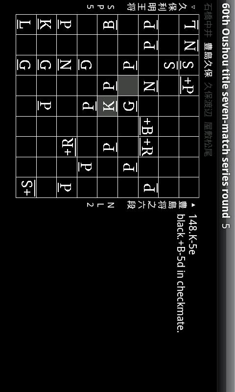 momonoki- screenshot