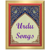 Urdu Songs