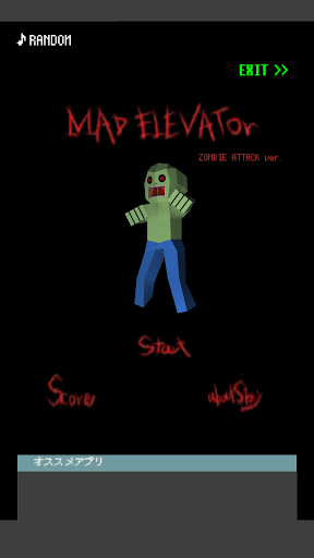 MadElevator - zombieAttack -