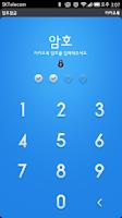 Screenshot of MIUI v5 kakaotalk theme