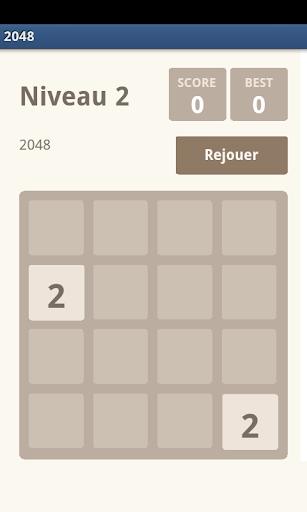 2048 HD