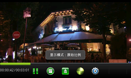 AirPlay/DLNA Receiver (LITE)- screenshot thumbnail