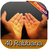 40 Dua Rabbana en français