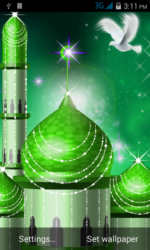 Islamic Live Wallpaper- screenshot