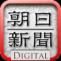 朝日新聞デジタル for Tablet logo