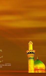 Muharram Wallpapers - screenshot thumbnail