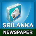 Srilankanews
