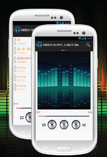 【免費音樂App】音乐播放器助推器-APP點子