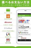 Screenshot of フォトブック・フォトアルバム アプリ TOLOT(トロット)