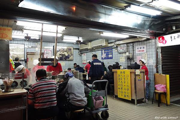 昌吉紅燒鰻