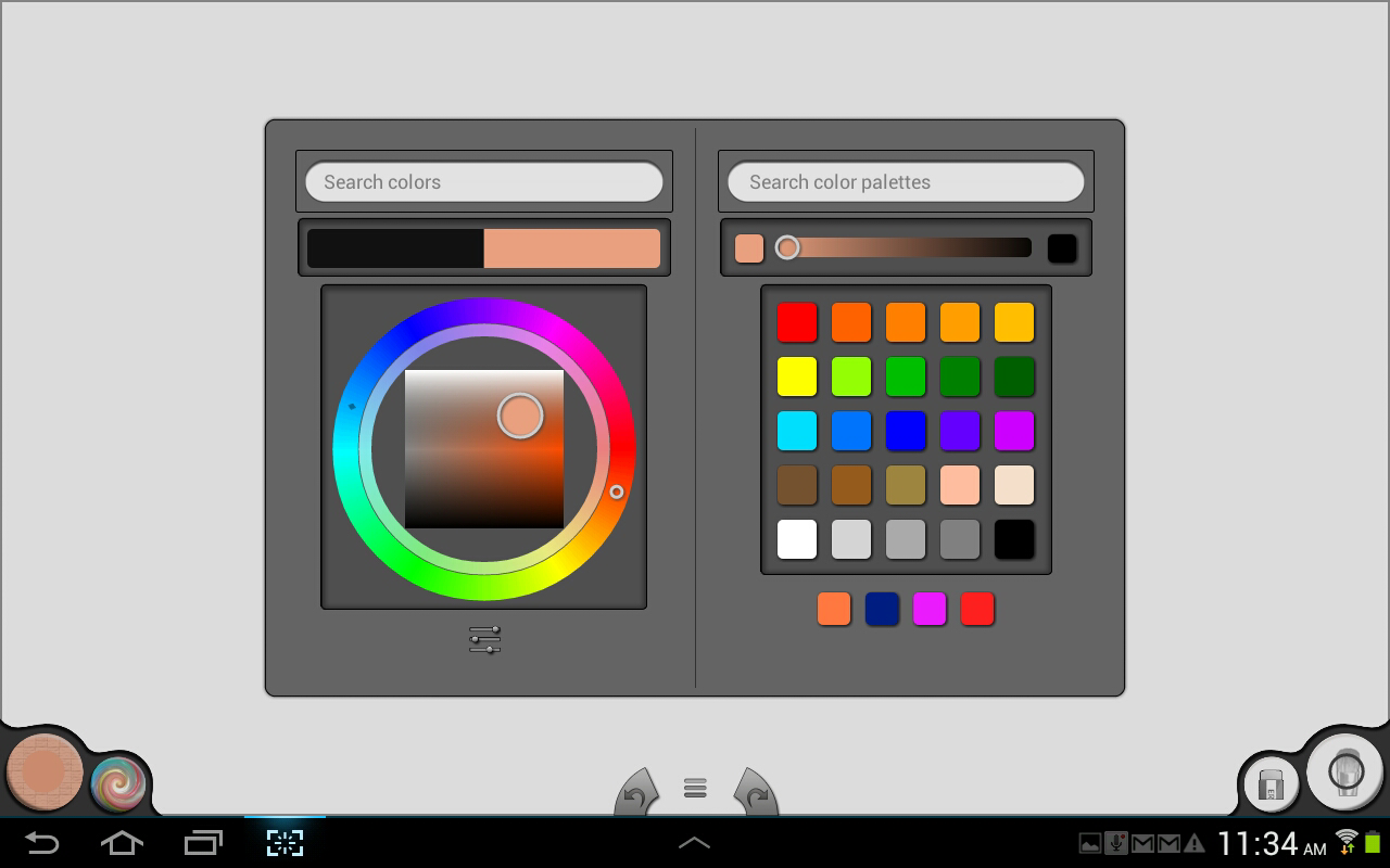 Infinite Painter Free (Note) - screenshot
