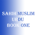 Sahih Muslim Urdu Book One icon