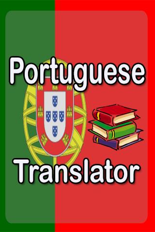 Portuguese Translator