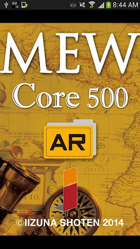 Iizuna MEW Core 500 AR