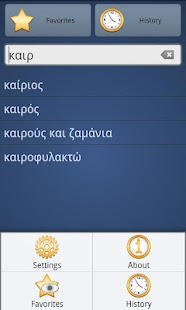 玩書籍App|English Greek Dictionary Free免費|APP試玩