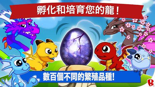 Breeding Guide for DragonVale on the App Store - iTunes - Apple
