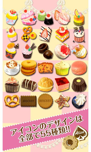 [+]HOMEアイコンパック LOVE SWEETS