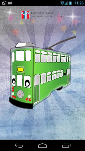 Hong Kong Tramways Official