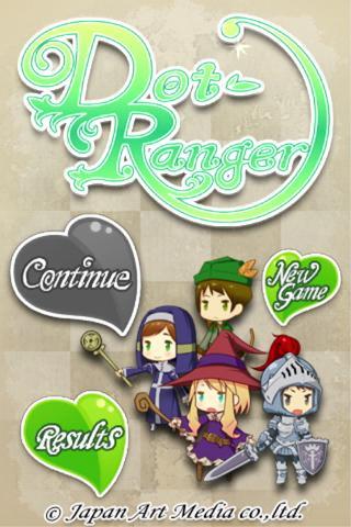 Dot-Ranger Dub Version #1- screenshot