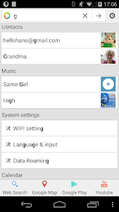Search Now v1.1