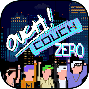 Ouch! Couch Zero for PC and MAC