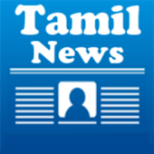 Flash News- Tamil