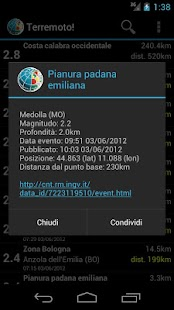 Terremoto! - screenshot thumbnail